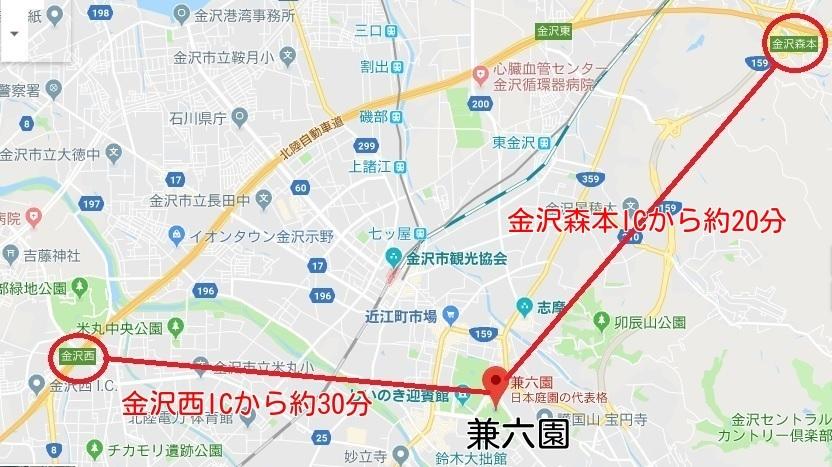 インターチェンジから兼六園までの地図
