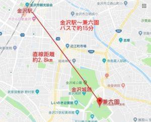 金沢駅から兼六園までの地図