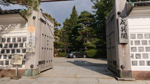 成巽閣の入口