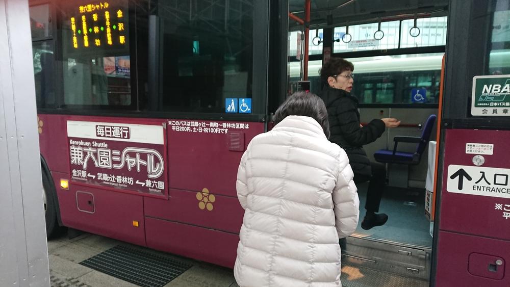 城下まち金沢周遊
