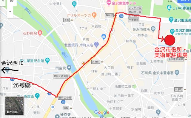 金沢市役所・美術館駐車場までのルート